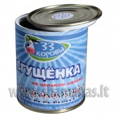 """Russian MIlk""  skardine ( 55 01 31 )"