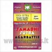 "Happy Hari ""Samadhi Sutra"" 10g. ( HH 018 )"