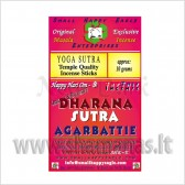 "Happy Hari ""Dharana Sutra"" 10g. ( HH 013 )"