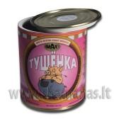 'Russian Pork' skardine (55 01 30)